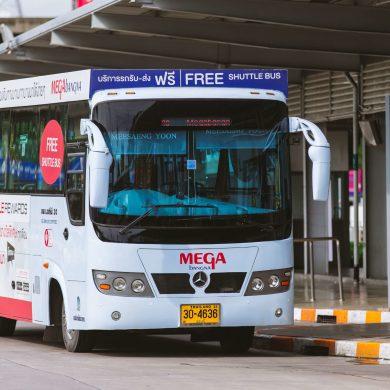 เมกาบางนา เปิดให้บริการรถรับ-ส่ง อีกครั้ง!! พร้อมมาตรการเข้มข้นด้านสุขอนามัย – สะอาด – สะดวก-ปลอดภัย 14 - Megabangna (เมกาบางนา)