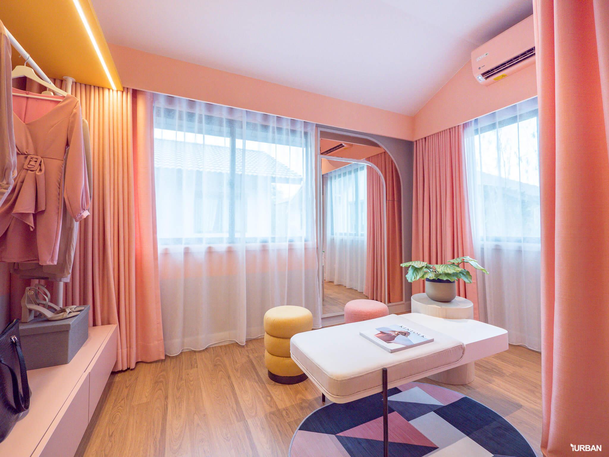 """แสนสิริ ยอดขายแนวราบโตเฉียด 100% รุกด้วย อณาสิริ ผนึกพันธมิตร 3 แบรนด์ดัง เติมเต็ม """"ความพอดีที่ลงตัว"""" 27 - JYSK Thailand"""