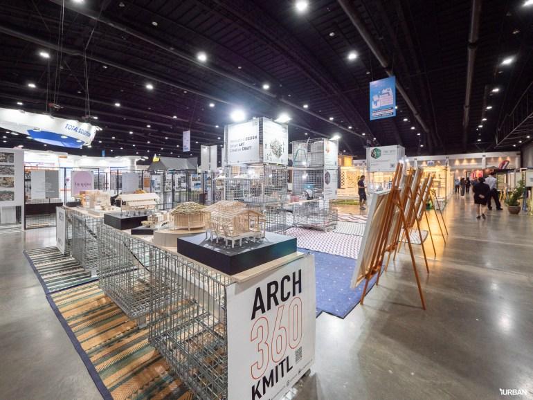 36 นวัตกรรมสถาปัตย์จากงาน ACT FORUM '20 Design + Built อย่าทำบ้านแบบเก่าๆ เดี๋ยวนี้เขาไปถึงไหนแล้ว 90 - ACT Forum