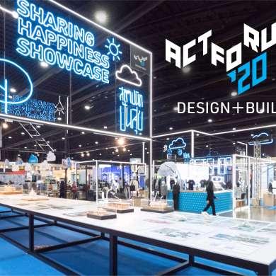 36 นวัตกรรมสถาปัตย์จากงาน ACT FORUM '20 Design + Built อย่าทำบ้านแบบเก่าๆ เดี๋ยวนี้เขาไปถึงไหนแล้ว 15 - ACT Forum