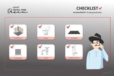6 จุดเช็คลิสต์ สำหรับตรวจสอบห้องน้ำด้วยตัวเอง ที่ห้ามพลาด! ก่อนโอนห้อง 13 - Cotto