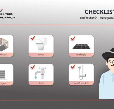 6 จุดเช็คลิสต์ สำหรับตรวจสอบห้องน้ำด้วยตัวเอง ที่ห้ามพลาด! ก่อนโอนห้อง 14 - Cotto