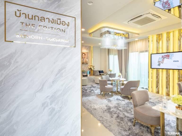 7 โครงการบ้านเอพีช่วยผ่อน 30 เดือน สุขสวัสดิ์-ประชาอุทิศ เข้าเมืองง่าย ทาวน์โฮม-บ้าน เริ่ม 1.99 ล้าน 158 - AP (Thailand) - เอพี (ไทยแลนด์)
