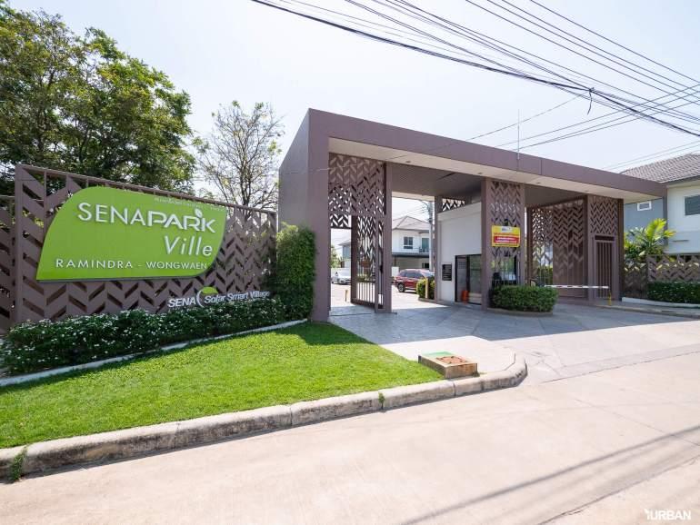 สัมภาษณ์ลูกบ้าน SENA SOLAR บ้านพร้อมกับพลังงานแสงอาทิตย์ที่ SENA Park Ville รามอินทรา-วงแหวน 34 - living