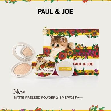 PAUL & JOE เอาใจบิวตี้เลิฟเวอร์ทาสแมว 21 - ข่าวประชาสัมพันธ์ - PR News