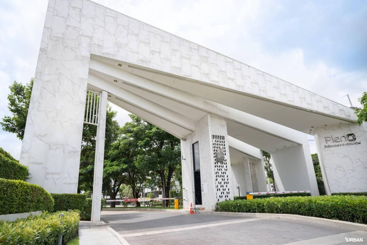รีวิว PLENO รังสิตคลอง 4 - วงแหวน ทาวน์โฮมดี ส่วนกลางเยี่ยม ทำเลเลิศ แต่เริ่มแค่ 1.69 ล้าน 17 - AP (Thailand) - เอพี (ไทยแลนด์)