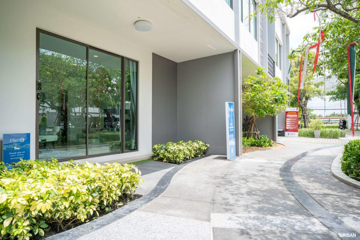 รีวิว PLENO รังสิตคลอง 4 - วงแหวน ทาวน์โฮมดี ส่วนกลางเยี่ยม ทำเลเลิศ แต่เริ่มแค่ 1.69 ล้าน 37 - AP (Thailand) - เอพี (ไทยแลนด์)