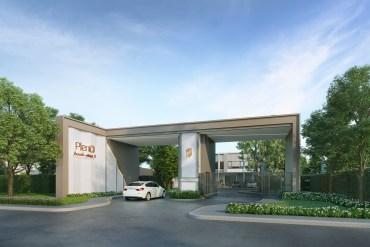 พลีโน่ ปิ่นเกล้า-จรัญฯ 3 พรีเมียมทาวน์โฮมโครงการใหม่ ฟังก์ชั่นครบ ใกล้รถไฟฟ้า 2 สาย และทางด่วนเพียง 10 นาที 4 - AP Thai