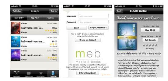 greenshot 2012 06 10 18 13 36 550x266 MEB : App e book ของไทย ที่ให้ประโยชน์ทั้งนักเขียน นักอ่านและนักขาย