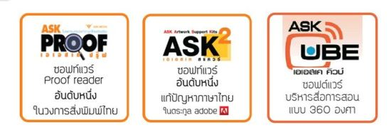 greenshot 2012 06 10 18 14 31 550x183 MEB : App e book ของไทย ที่ให้ประโยชน์ทั้งนักเขียน นักอ่านและนักขาย