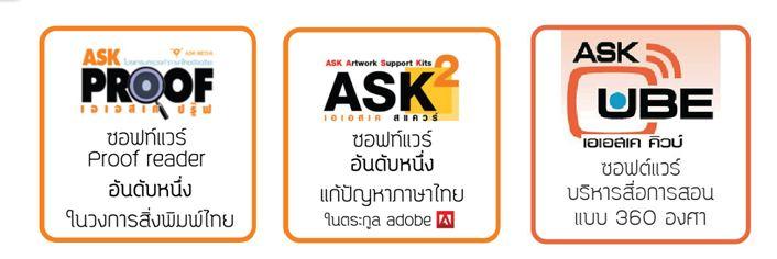 MEB : App e-book ของไทย ที่ให้ประโยชน์ทั้งนักเขียน นักอ่านและนักขาย 23 - e-book