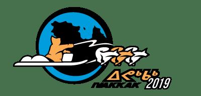 Ivakkak 2019 logo