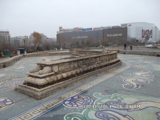 Unirea Shopping Center in Bucharest, Romania
