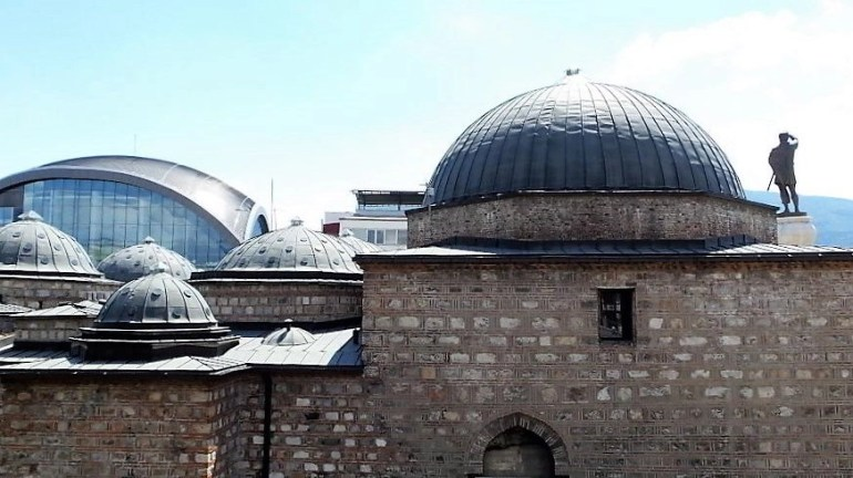 The Daut Pasha Hamam which is part of the National Gallery of Macedonia in the Old Bazaar in Skopje.