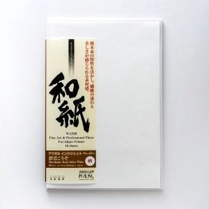 Murakumo Kozo Select White 42 gr.