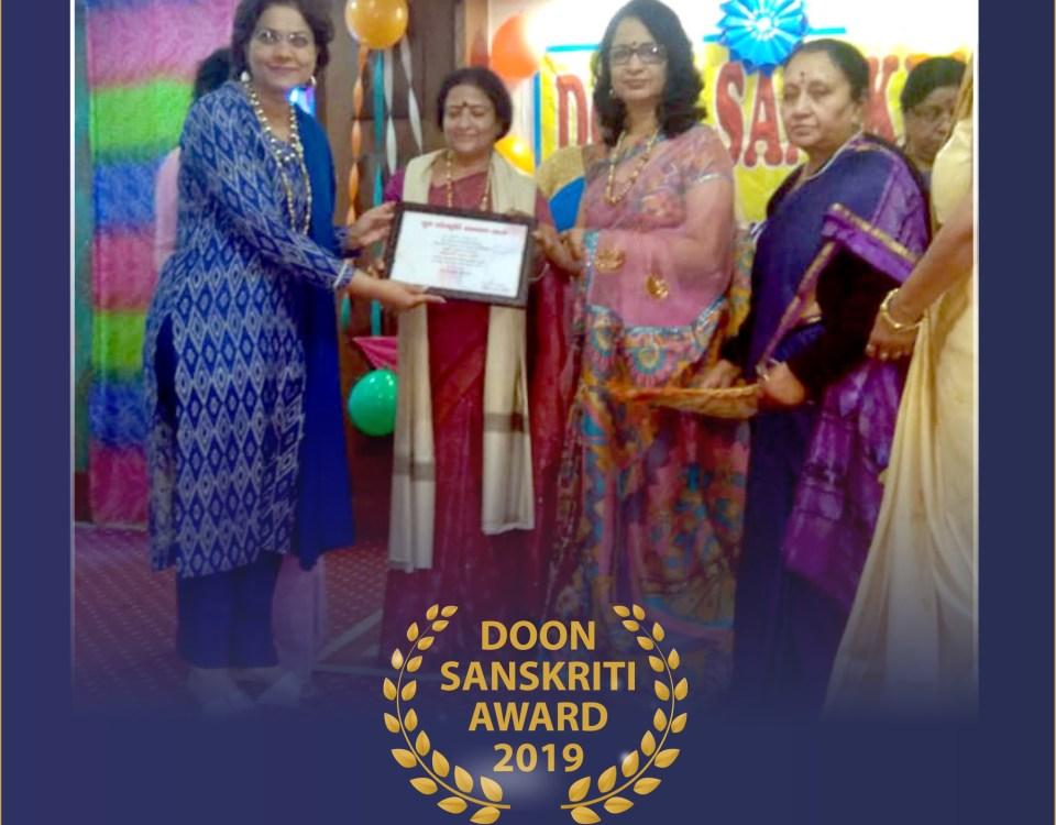 Dr. Sumita Prabhakar conferred with Doon Sanskriti Award 2019