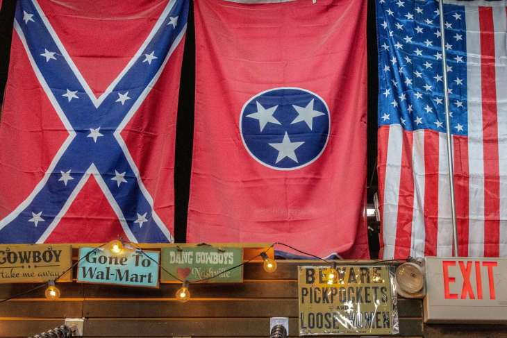 Cosa vedere a Nashville e dintorni