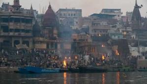 Immagine Varanasi Articolo