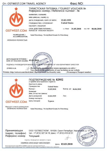 View Russia Invitation Letter Sample