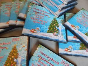 Упаковка для диска DVD коробка Новый год 2016