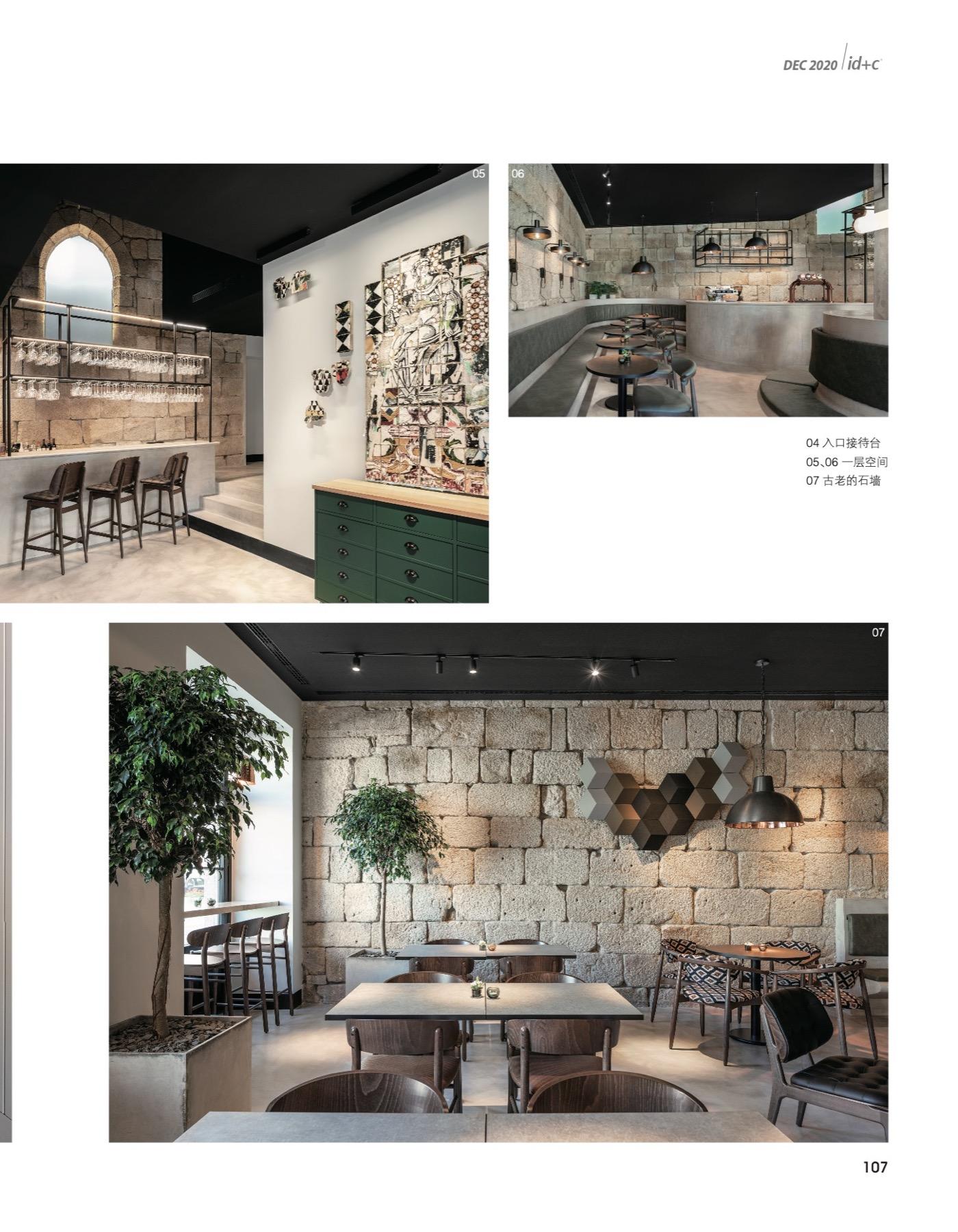 IDC floret arquitectura exmo hotel golgota 5 5