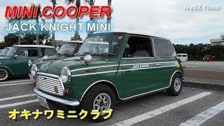 【ミニ見聞録】ジャックナイトミニ OHV SU-Twin Cab 1300