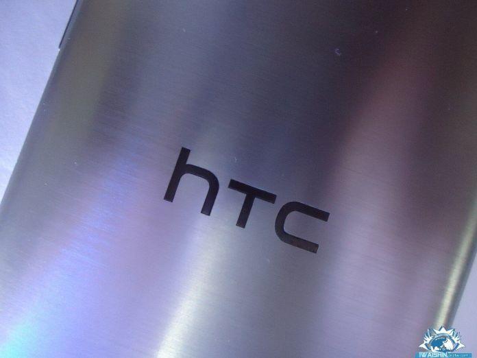 HTC手機重新開機 (8)