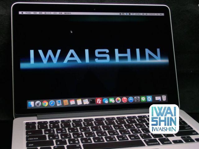 Apple Macbook Pro 2015 with Retina5227