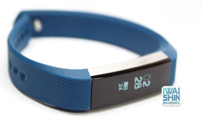 Fitbit Alta unbox taiwan784