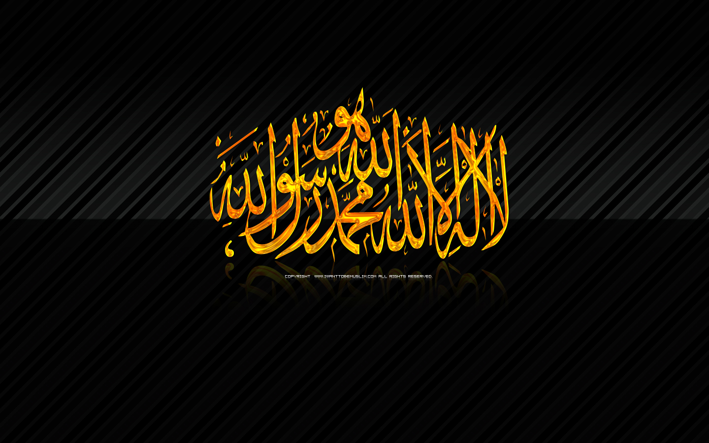 islamic wallpaper web islamic