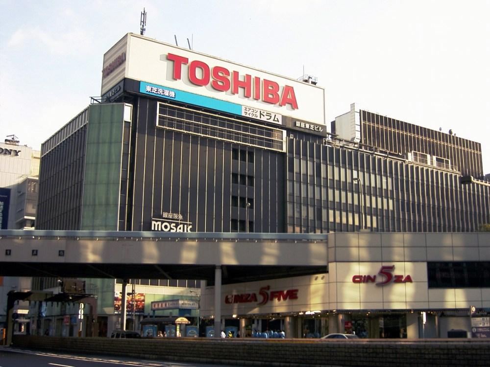 Tepco, Toshiba JR East May Be Among Most Hurt by Earthquake