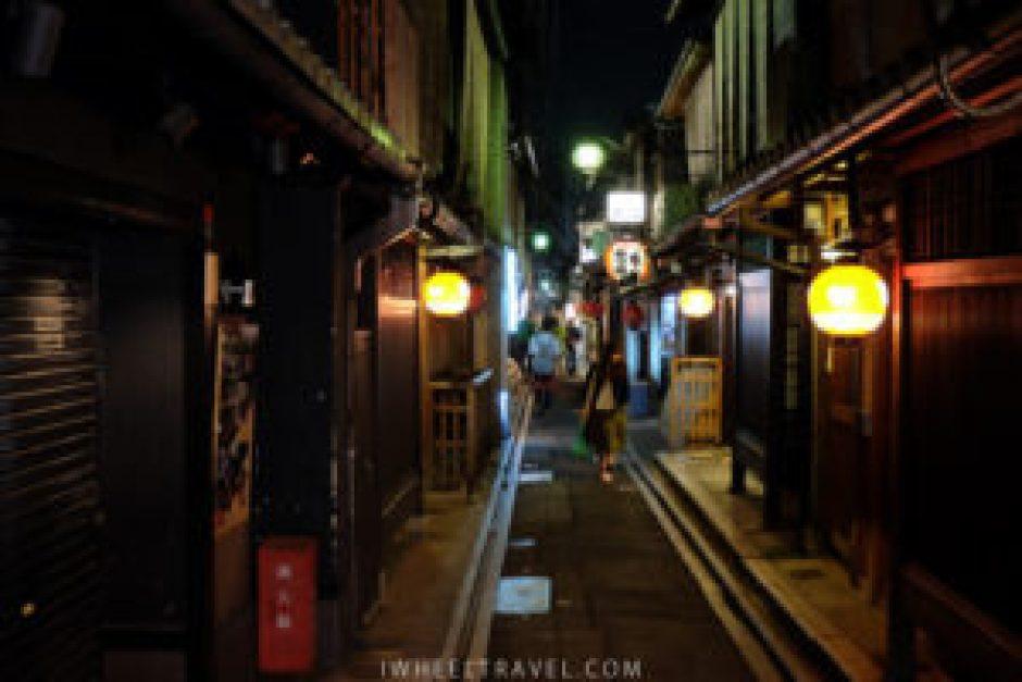 Une ruelle de Kyoto.