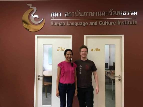 olly sumaa language culture institure