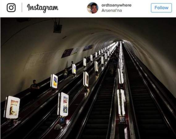 5 Reasons to Learn Ukrainian - Arsenal'Na metro station