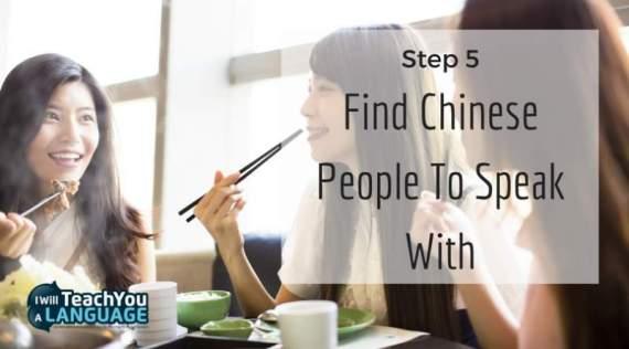 how to speak chinese