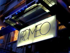 Romeo Hotel iwinetc 2012