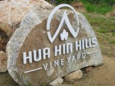 Huahin Hills Vineyards (2)