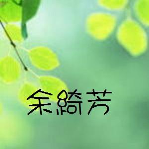 yu_works-150x150