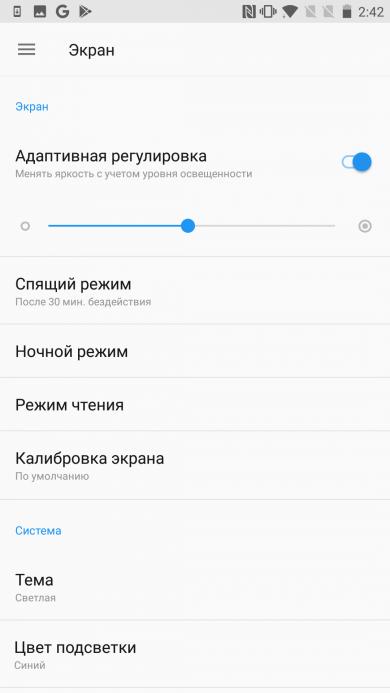 OnePlus 5, тест экрана