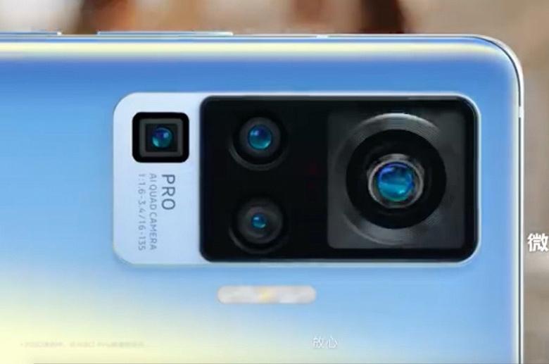 OIS, давай, до свидания! Стабилизатор камеры Vivo X50 Pro действительно впечатляет