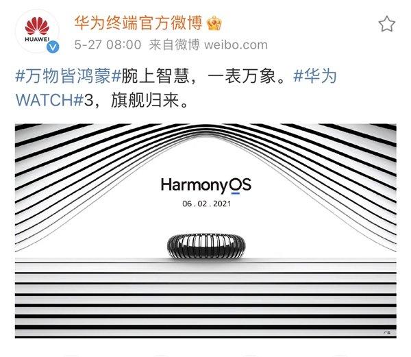 Official: Huawei Watch 3 smartwatch runs HarmonyOS