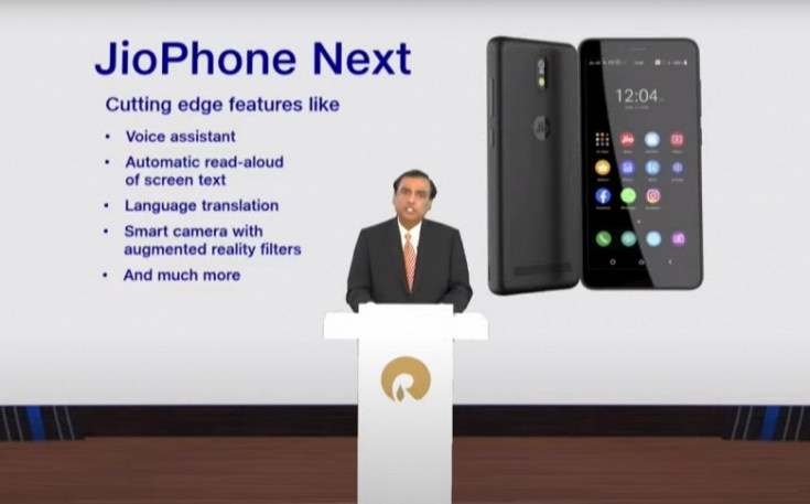The cheapest smartphone in the world is presented