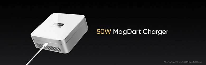 RealmeMagDart— во многом лучше, чем у Apple, но придётся ждать. Компания представила свою магнитную беспроводную зарядку