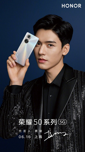 Still, a quad camera.  Honor 50 Pro official renders show the main camera with four sensors