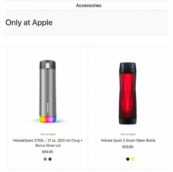 Apple обвинили в нарушении патентных прав за продажу «умных бутылок»
