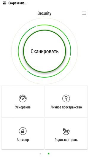 Смартфон Lenovo Vibe Z2