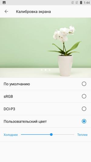 Обзор смартфона OnePlus A5000. Тестирование дисплея
