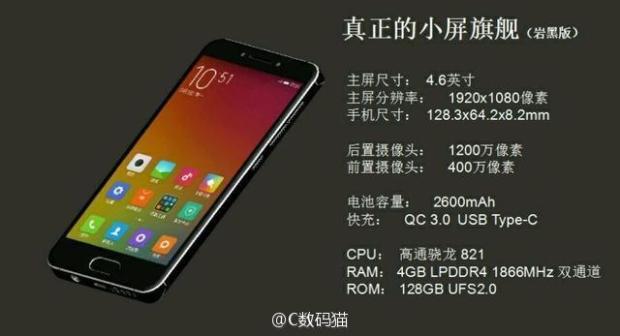 Смартфону Xiaomi Mi S приписывают флагманские параметры в компактном корпусе