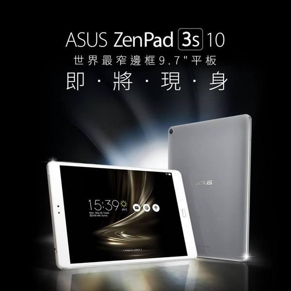 Планшет Asus ZenPad 3s получит экран высокого разрешения