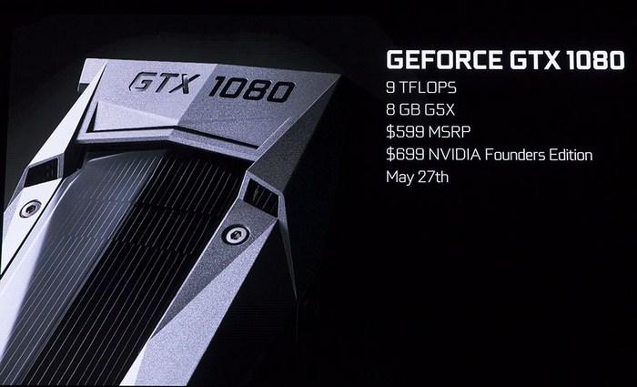 Видеокарта Nvidia GeForce GTX 1080, оцененная в $599, опережает по производительности две GeForce GTX 980 в режиме SLI